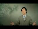 Fisherman Singing/Fei Yu-Ching