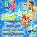 Staraoke 2/Various Artists
