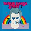 Story 2/Tapani Kansa