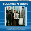 Solistiyhtye Suomi/Solistiyhtye Suomi