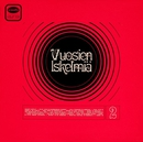 Vuosien iskelmiä 2/Various Artists