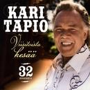 Viisitoista kesää - 32 suosikkia/Kari Tapio