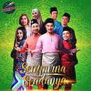 Sempurna Seadanya/Various Artists