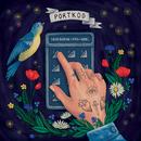 Portkod (feat. Anis Don Demina & Nobel)/Samir Badran