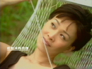 White Silk Thread/Na Ying