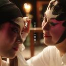 Get Back Together/Takki Wong