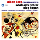 Berg: Chamber Concerto for Piano, Violin and 13 Wind Instruments/Sviatoslav Richter