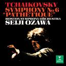 """Tchaikovsky: Symphony No. 6, Op. 74 """"Pathétique""""/Seiji Ozawa"""