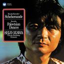 Rimsky-Korsakov: Scheherazade - Borodin: Polovtsian Dances/Seiji Ozawa