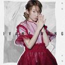 Give Me A Hug Please/Ivana Wong