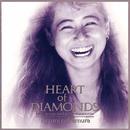 HEART of DIAMONDS (35周年記念 2019 Remaster)/中村あゆみ