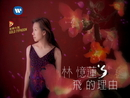 A Reason To Fly/Sandy Lam