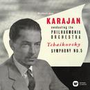 Tchaikovsky: Symphony No. 5, Op. 64/Herbert von Karajan