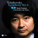 Tchaikovsky: Symphony No. 4, Op. 36/Seiji Ozawa