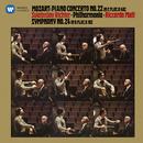 Mozart: Piano Concerto No. 22, K. 482 & Symphony No. 24, K. 182/Sviatoslav Richter