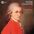 Mozart: Violin Sonatas Nos 23, 26, 27 & 31 (Live, Grange de la Besnardière, 1974)/Sviatoslav Richter