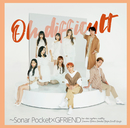 Oh difficult (with GFRIEND)/ソナーポケット