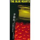 夕暮れ (リマスター・バージョン)/THE BLUE HEARTS