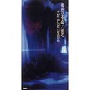 情熱の薔薇 / 鉄砲 (リマスター・バージョン)/THE BLUE HEARTS