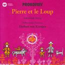 Prokofiev: Pierre et le loup, Op. 67/Jean-Claude Pascal