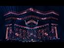 Pra não dar bandeira (Ao vivo em Jeunesse Arena, Rio de Janeiro, 2019)/Ferrugem