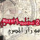 Mozart l'Égyptien 2/Hughes de Courson