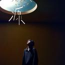 YUAN/Roy Wang