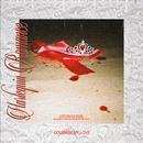 Harlequin Romance/Courage My Love