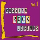 Russian Rock Legends, Vol. 1/Various Artists