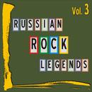 Russian Rock Legends, Vol. 3/Various Artists
