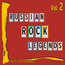 Russian Rock Legends, Vol. 2/Various Artists