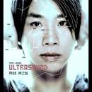 Ultrasound/David Tao