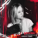 Lyubim grubo (feat. BIZZNAME)/Grivina