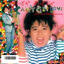 ちょっとやそっとじゃCan't Get Love (2019 Remaster)/中村あゆみ