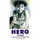 HERO (2019 Remaster)/中村あゆみ