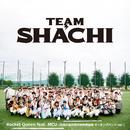 Rocket Queen feat. MCU (長岡中越高等学校吹奏楽部 マーチングバンド ver.)/TEAM SHACHI