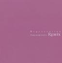 Regeneration ~中森明菜 Remix~/中森明菜
