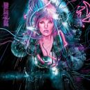 Halestorm (The 10th Anniversary Edition)/Halestorm