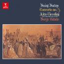 "Saint-Saëns: Piano Concerto No. 5, Op. 103 ""Egyptian"" & Études, Op. 135/Aldo Ciccolini"