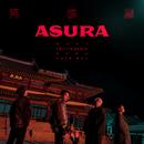 ASURA/Various Artists
