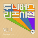 Tooniverse, the Greatest Hits (Vol.1)/Various Artists