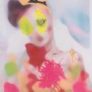 Kissin Time/Marianne Faithfull