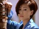 Chiou Yu Bi Yi Ming (Solo)/Jody Chiang