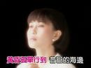 Where Is My Love/Jody Chiang