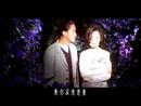 Encounter Between You And Me/Jody Chiang