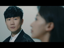 The Story Of Us/JJ Lin