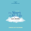 """""""Musical: The Story of My Life"""" (Korean Cast Recording)/Various Artists"""