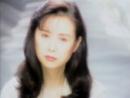 Qing Yin/Li Pi-Hua