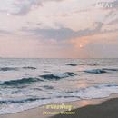 Tah Ter Fung Yoo (Acoustic Version)/MEAN