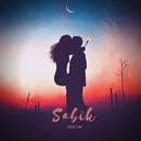 Sabik/Jireh Lim